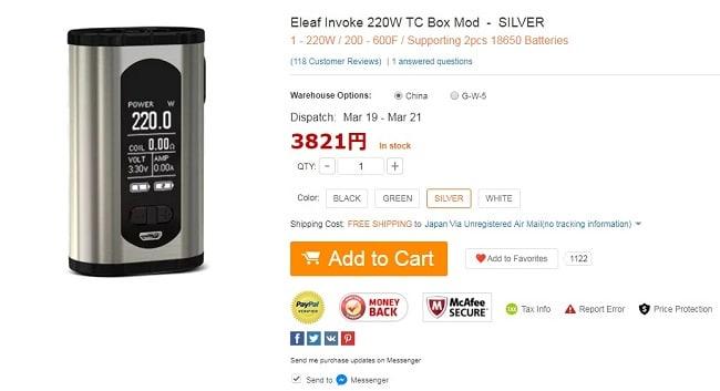 Eleaf Invokeを3,800円台で購入するには