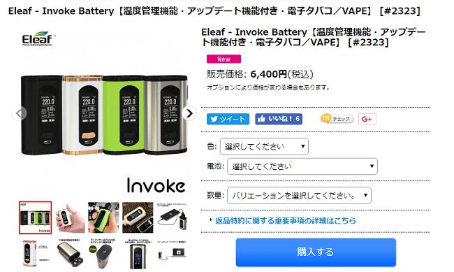 6,400円送料別