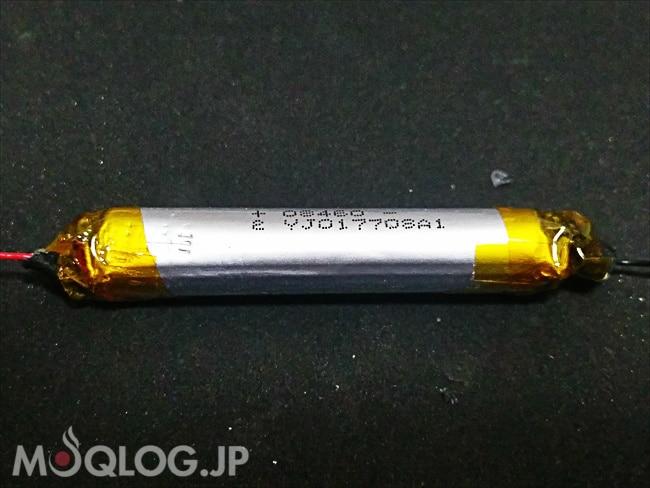 リチウムイオン充電池その1