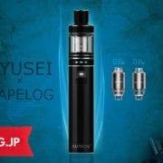 """電子タバコ界で絶大な人気を誇るユーチューバー「RYUSEI」が選んだ""""VAPEデビュー""""にオススメのフルセットはコレだ!"""