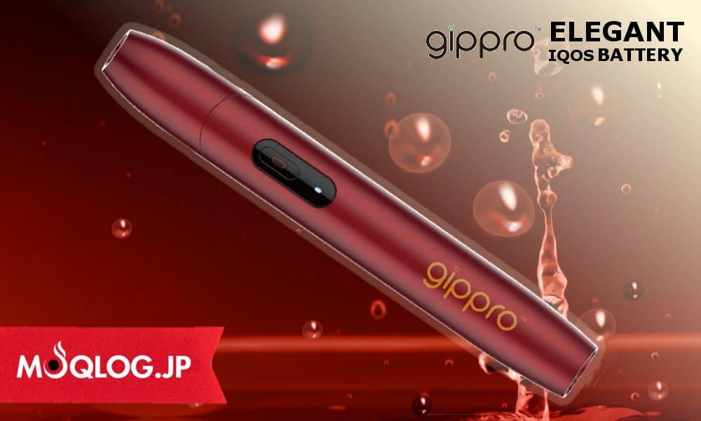 こんなにカッコいいアイコス互換機って見たことある?話題の「gippro SW2」にうっとり