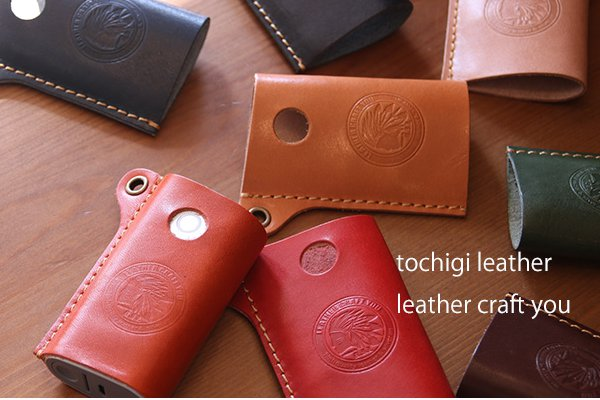 Leather Craft Y.O.U