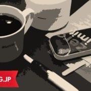 【レビュー】アイコスの新フレーバー「ブレンド05」と「ブレンド26」買ってきた!ブラウン・レギュラーが美味い!