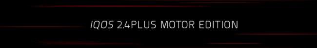 IQOS MOTOR EDITION