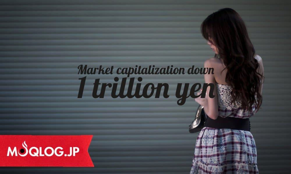 プルームテックに続く「高温加熱式たばこ」参入でJTの本気がわかる!?株式時価総額1兆円ダウンから巻き返せるのか