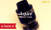 【レビュー】Aspire Revvoタンクは初心者にオススメのクリアロマイザー、リキチャが簡単な爆煙アトマイザー