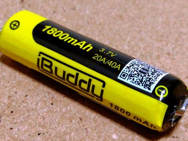 アイバディのバッテリー