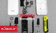 【分解】アイバディ(iBuddy)ご臨終につき、バラしてみました(汗)構造が丸わかり!