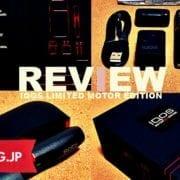 【レビュー】アイコス限定モデル「モーター・エディション」は超お買得な限定品だった!