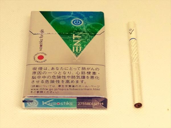 ケント・ネオスティック・ミント・ブースト1本
