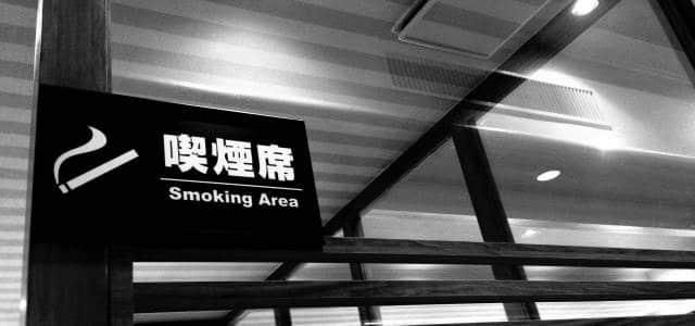 喫煙席ですら吸えなくなる紙巻タバコ