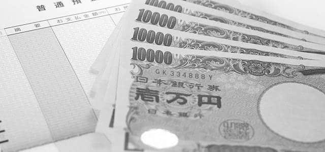 年間5万円以上の節約効果