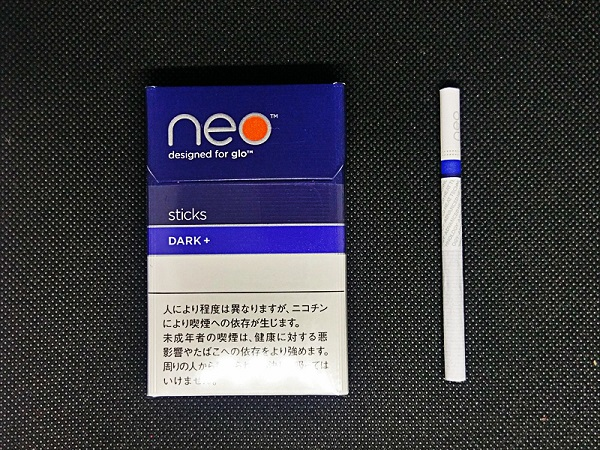 neo™ DARK+ sticks