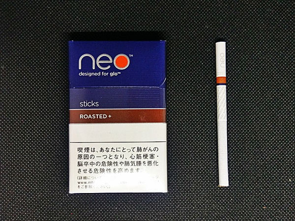neo™ ROASTED+ sticks