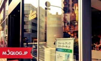 【レポート】プルームショップ渋谷でオリジナルデザインのケースが作れるよ!なんとケース持参だと1,000円で作れます!
