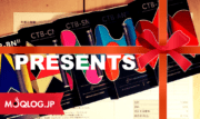 【プレゼント企画】第七回はプルームテック限定デザイン・バッテリーなど、プルームテック・グッズを7名様にプレゼントします!