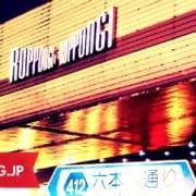 【イベントレポート】プルームテック・オンリーのJT協賛「FREE UP FES」に行ってきた!