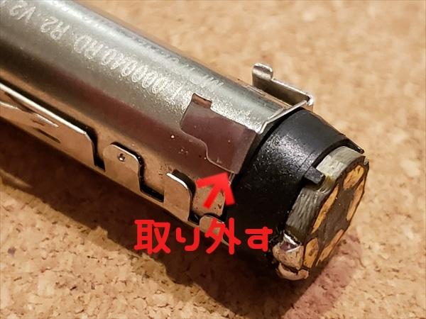 バッテリー底部の金具を外す