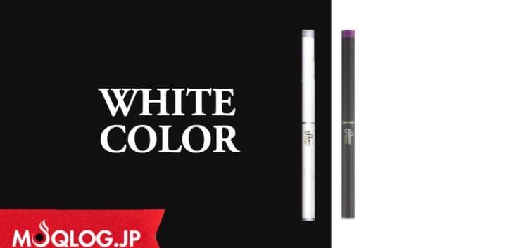 純白のプルームテックが12月3日に発売予定!気になるデザインや価格、販売エリアまとめ