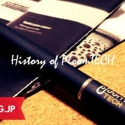 プルームテックの2018年を振り返る、初モノ尽くしのチャレンジングな年でした!History of PloomTECHまとめ