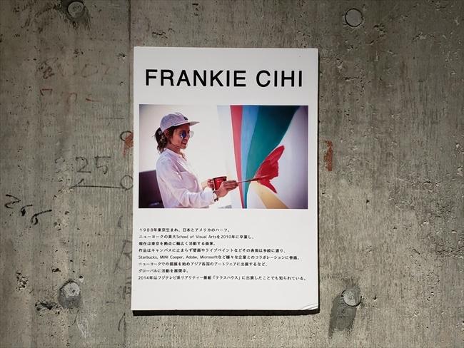「フランキー・スィーヒ」さん