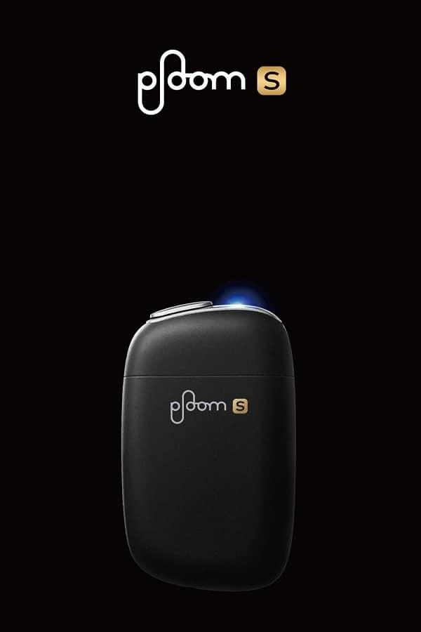 高温加熱式「プルーム・エス(Ploom S)」