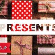 【プレゼント企画】第八回プレゼント企画の当選者発表、応募者数が少なかったのでサクッと発表します!