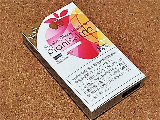 ピアニッシモ・ピンクの表面
