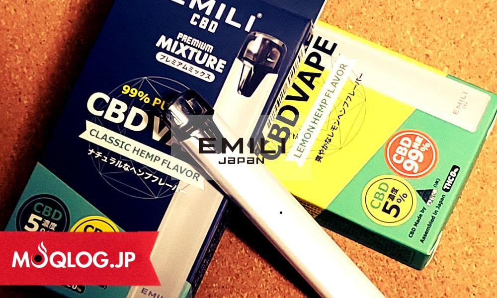 今流行りのポッド式電子タバコが「EMILI(エミリ)」から登場!楽天1位の実力はいかに?