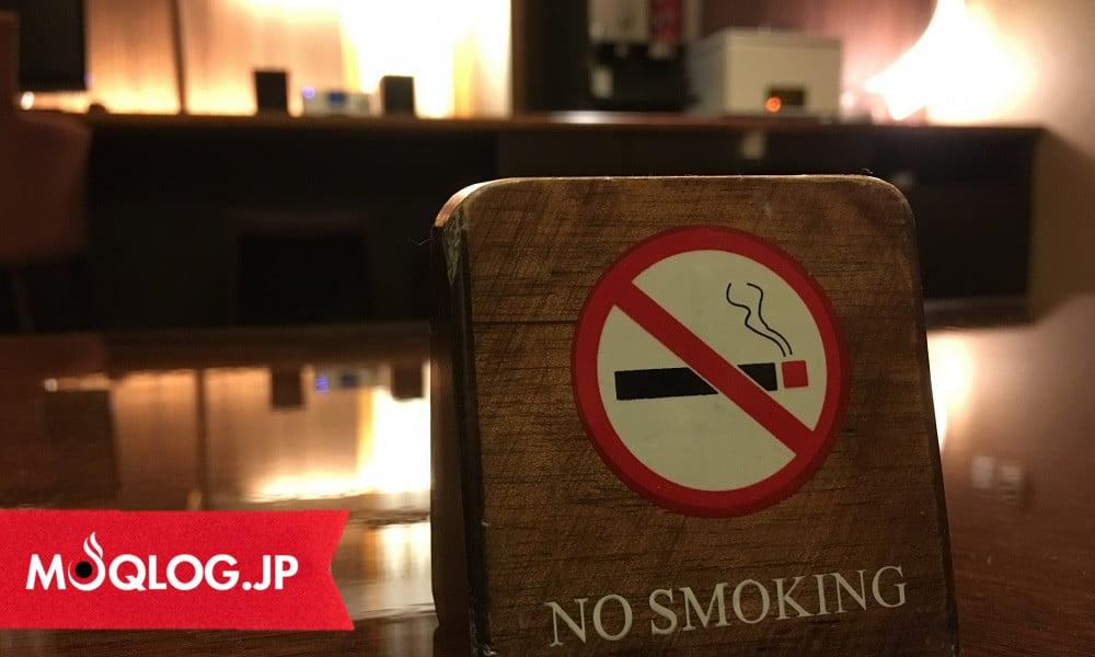 東京オリンピックに向けて喫煙所が消えていく・・・禁煙化の波はどこまで続くのか。