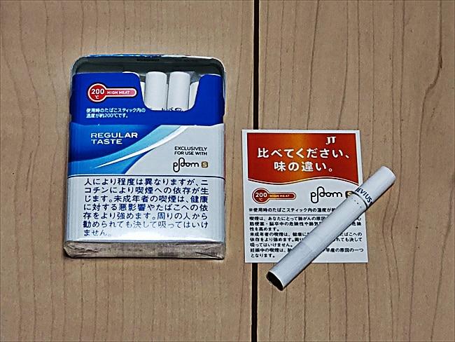 たばこスティック