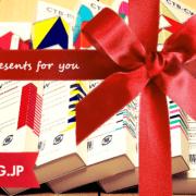 【プレゼント企画】第九回プレゼント企画の当選者発表!たくさんのご応募有難うございましたヽ(´ー`)ノ