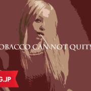 値上げされたってタバコは辞めないぜ!わたしたち喫煙者がたばこを辞めない理由