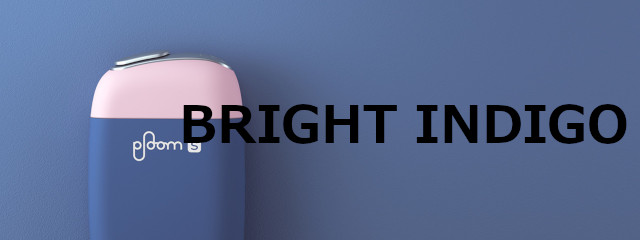 BRIGHT INDIGO / 本日(2019年2月27日)発売開始