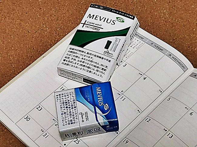 専用たばこカプセルやたばこスティックの発売は?