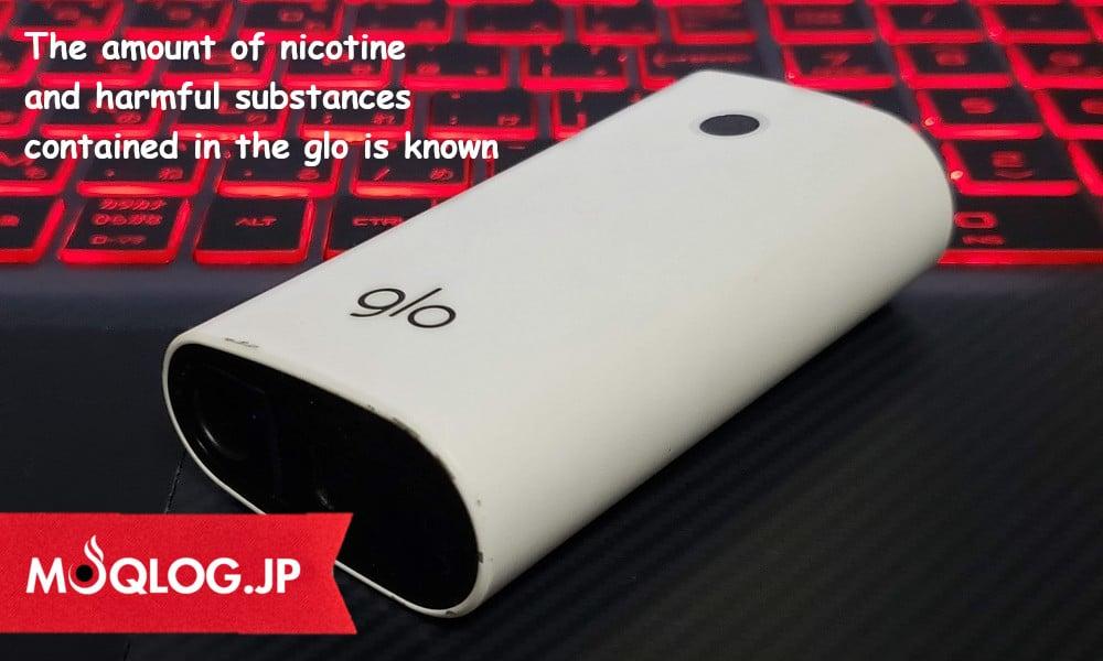 【速報】グローのニコチン量が判明、有害物質9割カットの真実が明らかに!