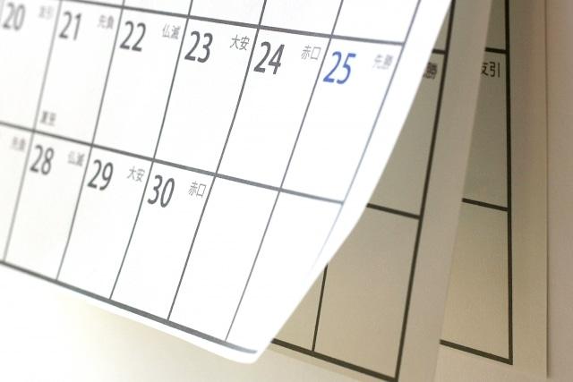 プレゼント企画の詳細