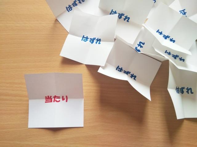 プレゼント企画の抽選方法