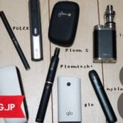 """【2019年版】話題の8機種を徹底比較アイコスやグロー、プルーム・シリーズにパルズ、そしてベイプ(電子タバコ)、それぞれの特長から考える""""次世代たばこ""""の選び方。"""
