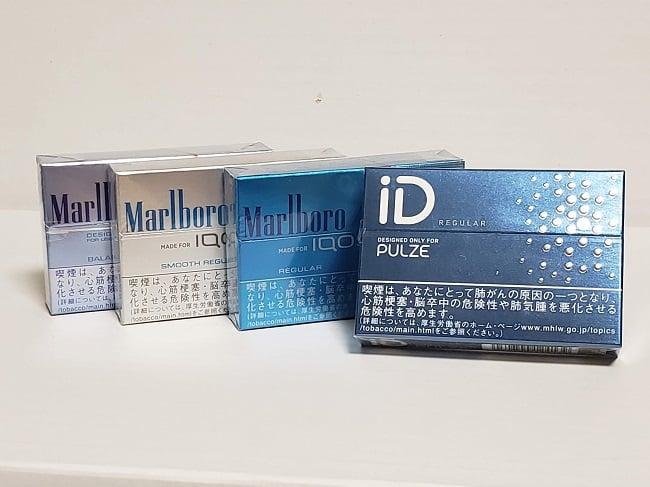 レギュラーたばこ比較