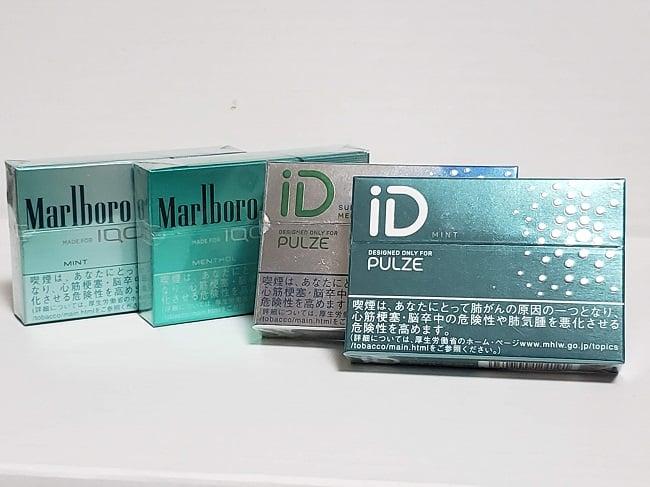 メンソールたばこ比較