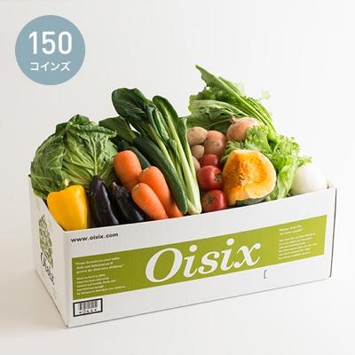Oisix 旬の野菜セット