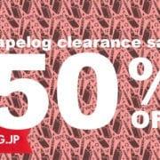 ベプログ半額セールにお手軽ポッド型VAPEが勢揃い、人気商品から初めて見るものまで!1500円くらいから楽しめますよ(*´ω`*)