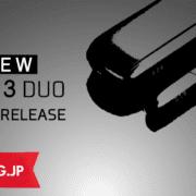 アイコスが連続吸いを可能にしたNEWモデルが登場!その名も「IQOS 3 DUO(アイコス3デュオ)」オンラインストアで販売中!