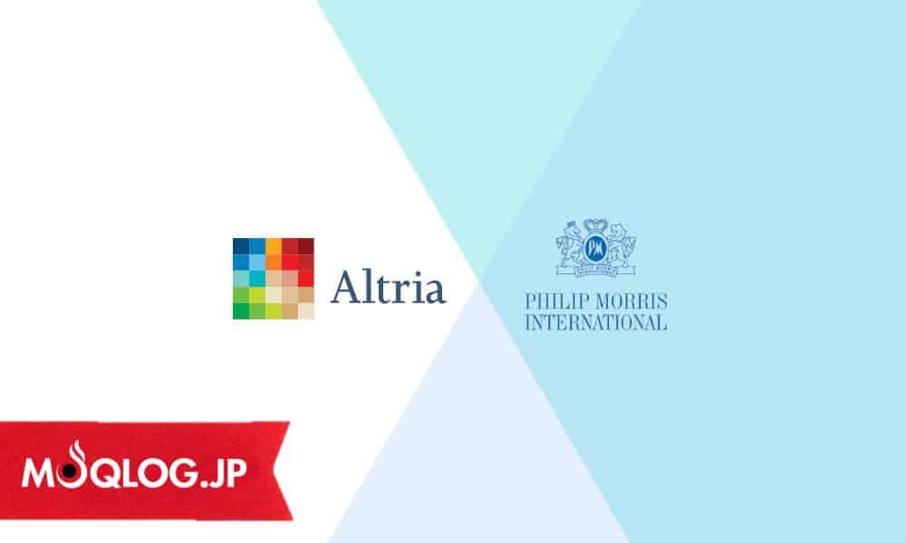 もしかしてフィリップモリスも低温加熱式に参入か?アルトリアとの合併でJUULブランドを得たら有り得ない話じゃないですよね。