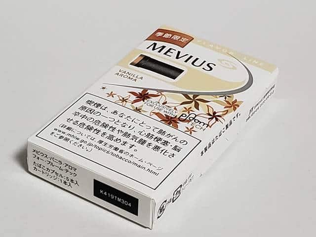 バニラ・アロマのパッケージ・デザイン