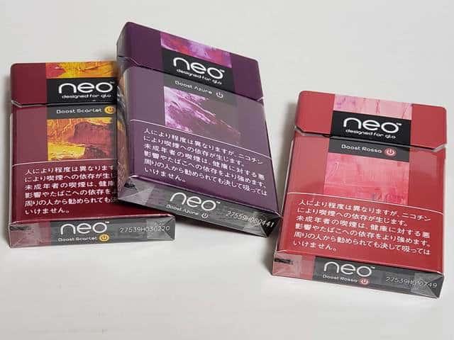 数量限定「neo」について