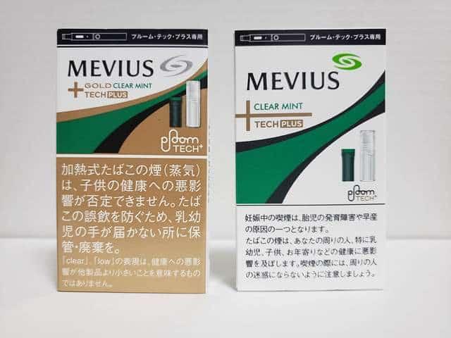 MEVIUS GOLD CREAR MINT TECH PLUS / ゴールド・クリア・ミント