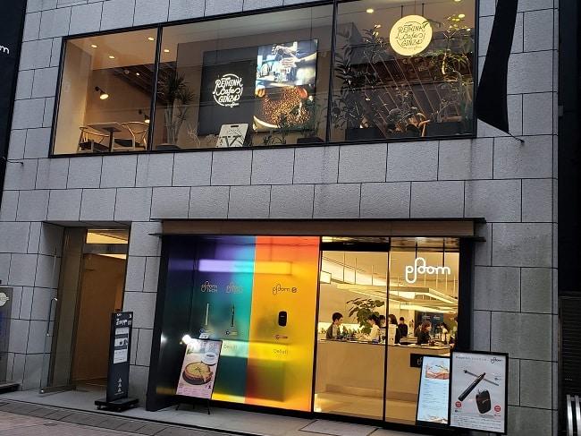 Ploom Shop 銀座店