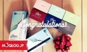【プレゼント企画】第13回プレゼント企画の当選者発表!当選された8名様、おめでとうございます(*´∀`)